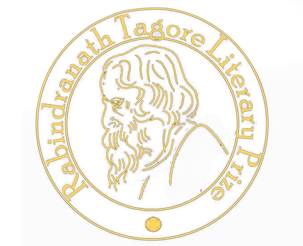 Rabindranath Tagore Literary Prize